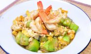 บวบผัดกุ้ง – Stir Fried Angled Gourd with Egg
